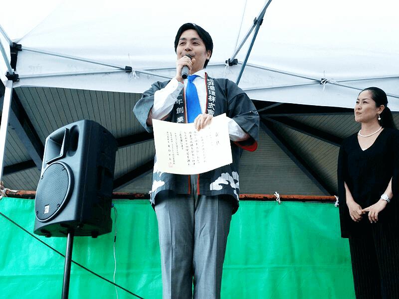 sake_g_sakeonegrandprix_42