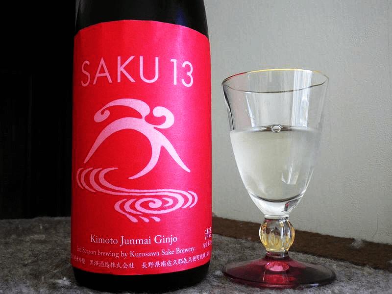 sake_g_saku13_05