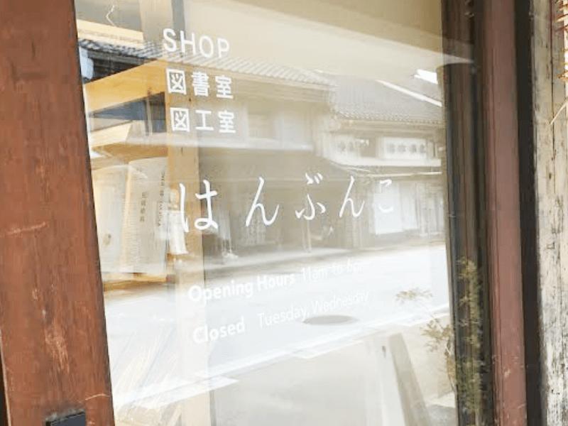 sake_g_suzu_guinomi_11