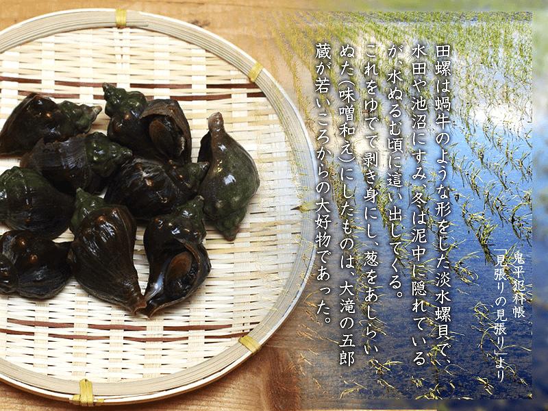 sake_g_tanishitonegi_02