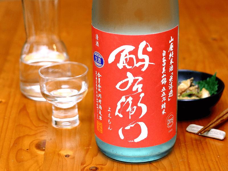 sake_g_tanishitonegi_04