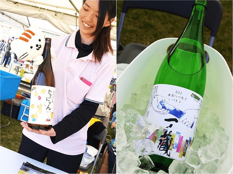 sake_g_touhokunihonsyufes_08