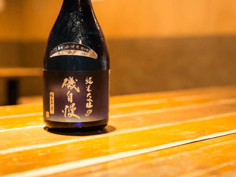 sake_isojiman_vintage_2