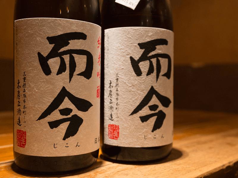 sake_jikon_2