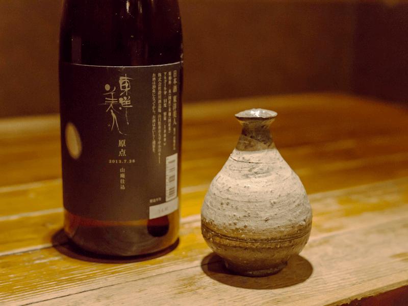 sake_toyobijin_ippo_1