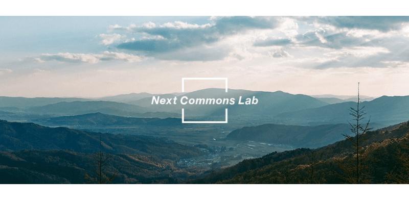 nextcommons