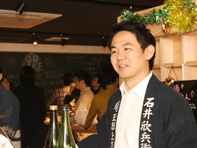 pr_ishiisyuzo_nisainokamoshi_event_03