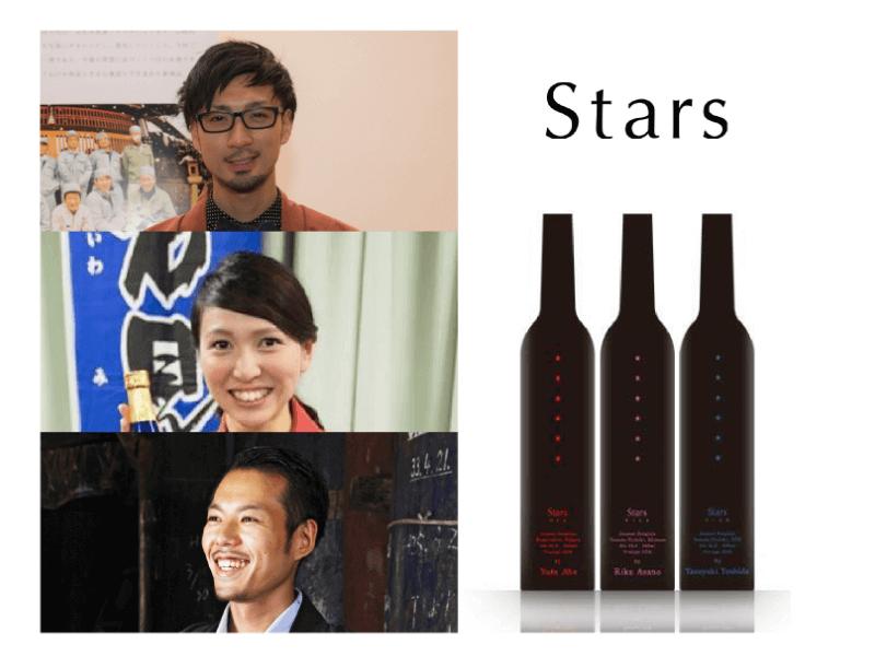 press_miraishuhan_stars_0 (1)