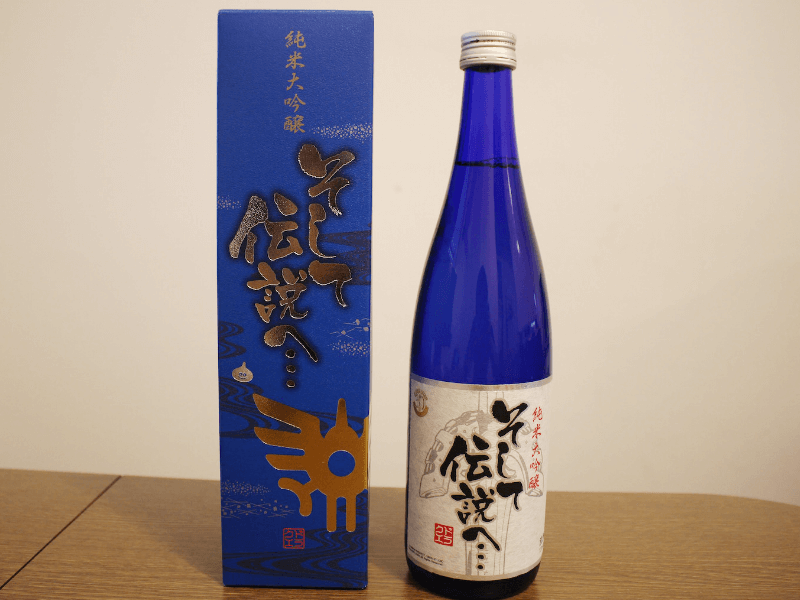 sake_dragonquest30th_review_04