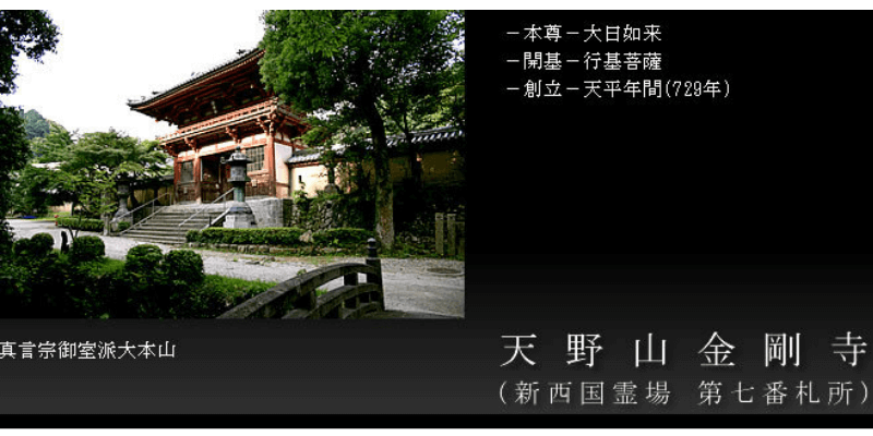sake_g_amanosake_4