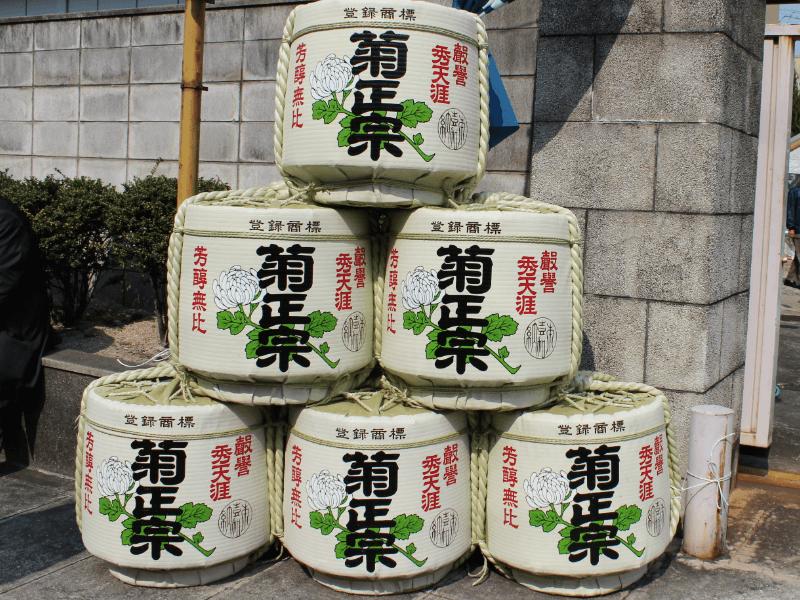 sake_g_nada-tasting_00