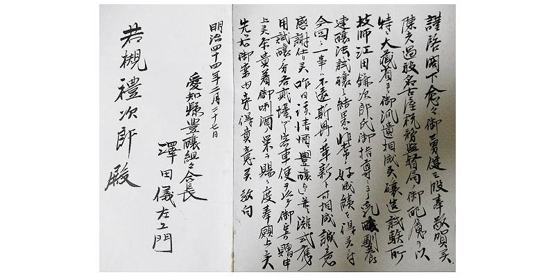 sake_g_seisyuhinpyoukai0402