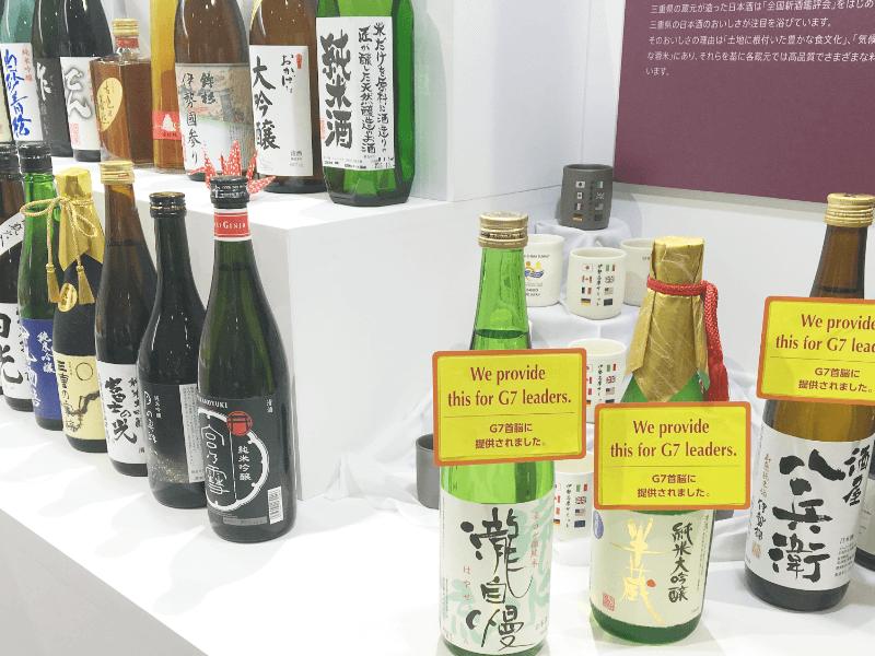 sake_kokusyu_1