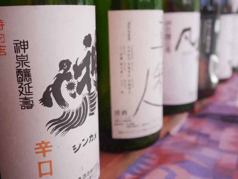 sake_g_masuyasaketen_03