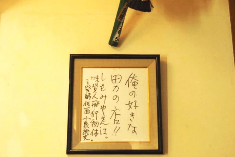 sake_g_shimomiya_10