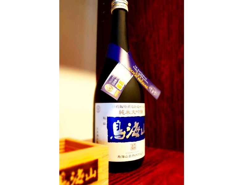 sake_g_tenjusyuzou_01