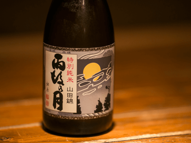 sake_ugonotuki_0