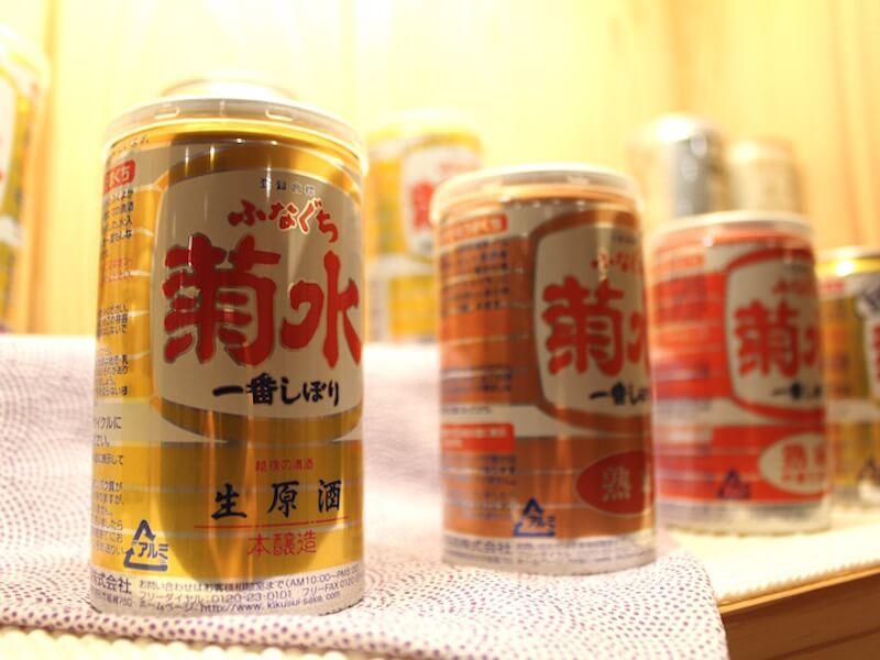 pr_kikusui003_funaguchi_00