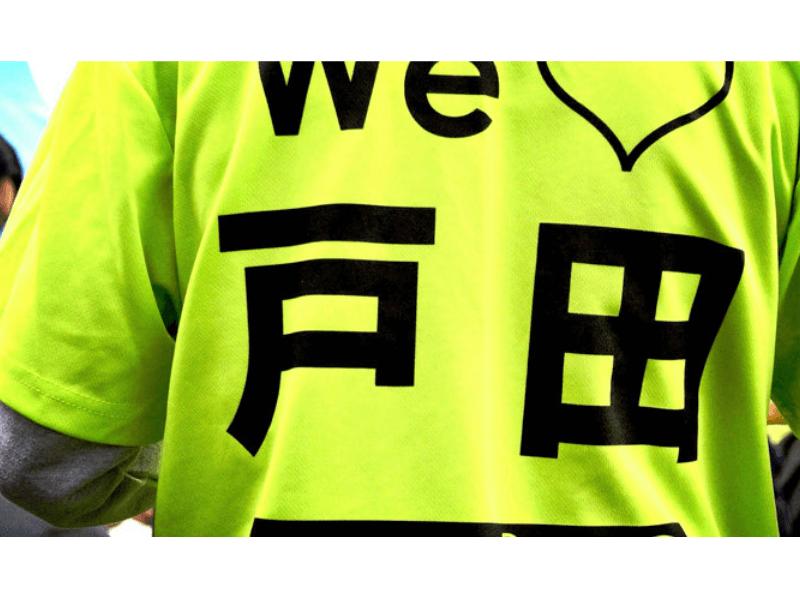 press_machiiku_toda