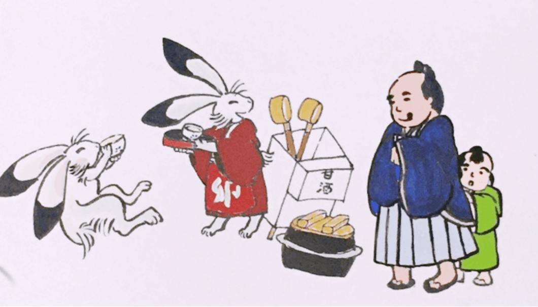 甘酒をつ売っているウサギのイラスト