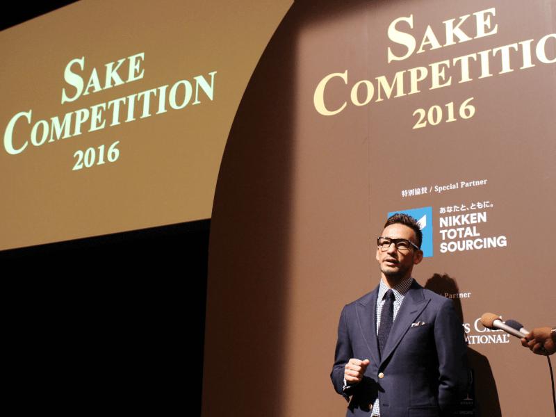 sake_g_competition2016_1