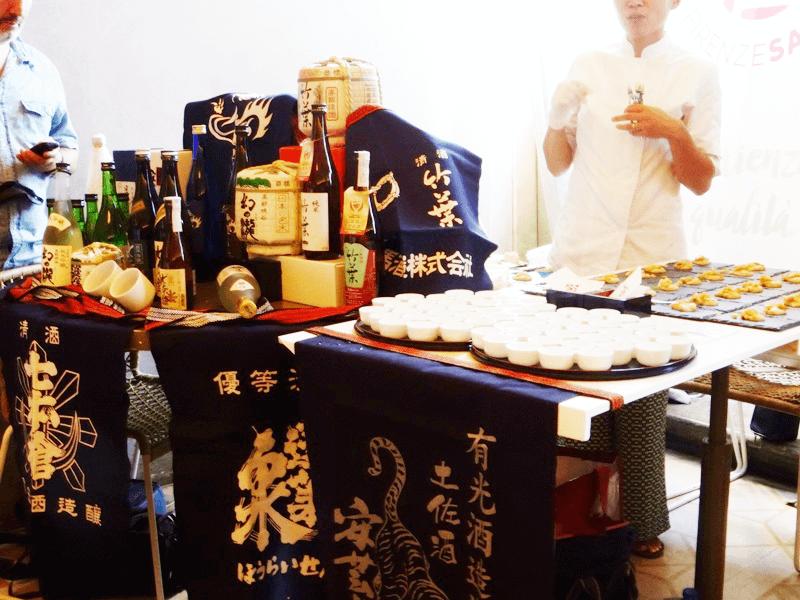 sake_g_firenzesake_5