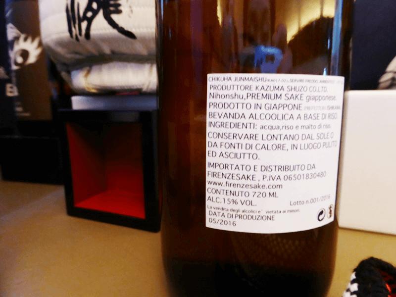 sake_g_firenzesake_7