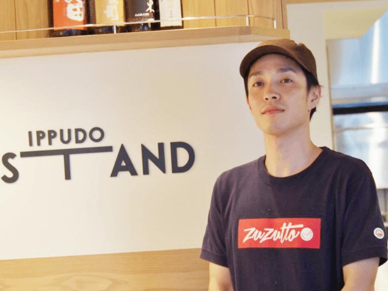 sake_g_ippudo-stand_11