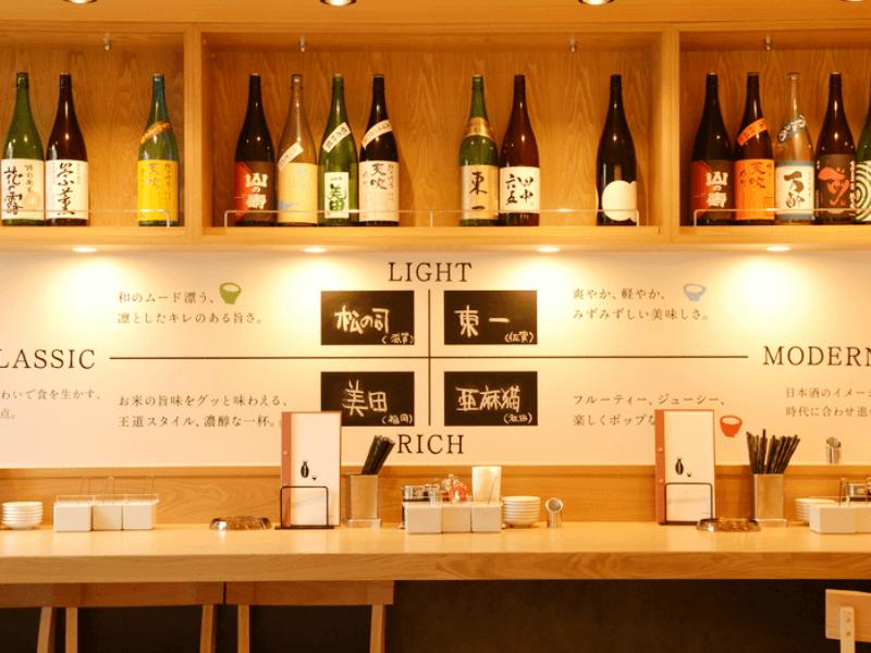sake_g_ippudo-stand_2