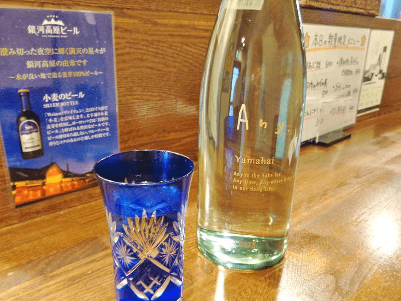 sake_g_kirakumeijin_8