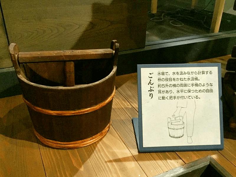 sake_g_nanbutouji_kousyuukai_08