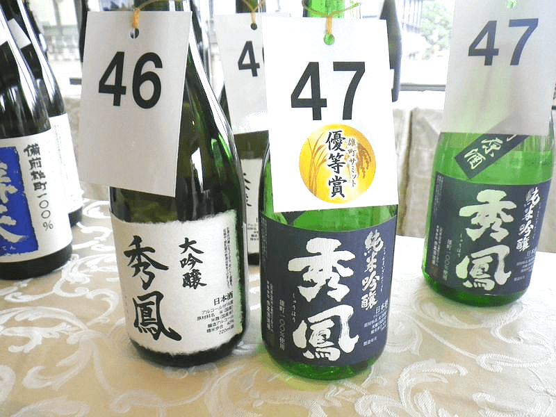 sake_g_omachisummit2016_03
