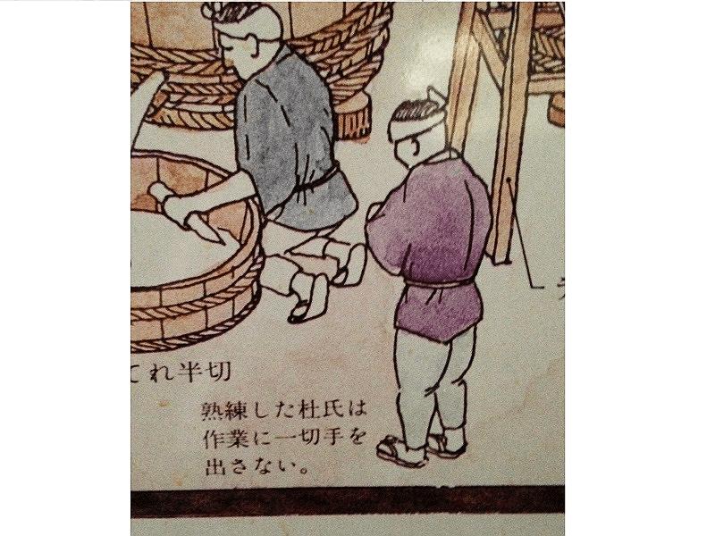 sake_g_toujinojijyo_03