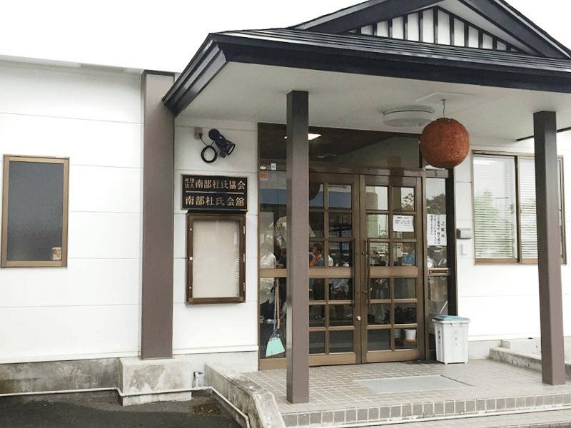 sake_g_toujinojijyo_05