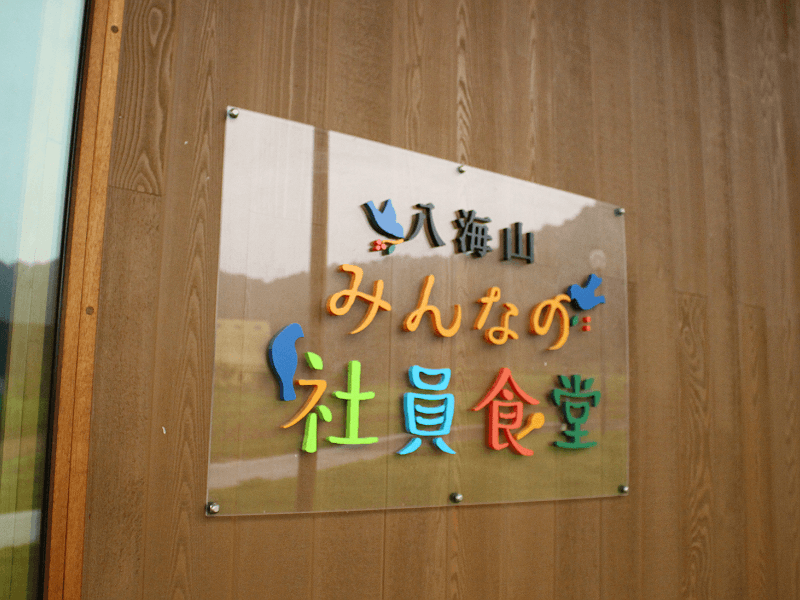 hakkaisan_story_006_10