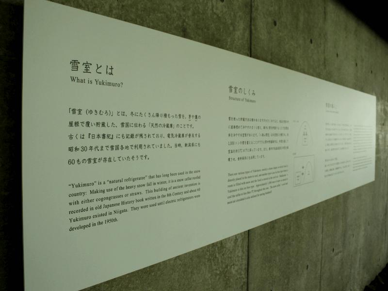 hakkaisan_story_006_15