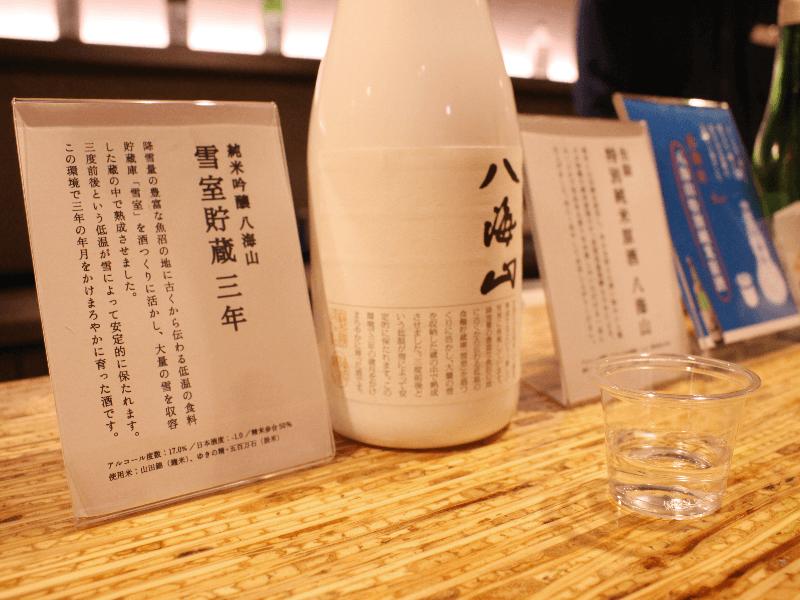 hakkaisan_story_006_18