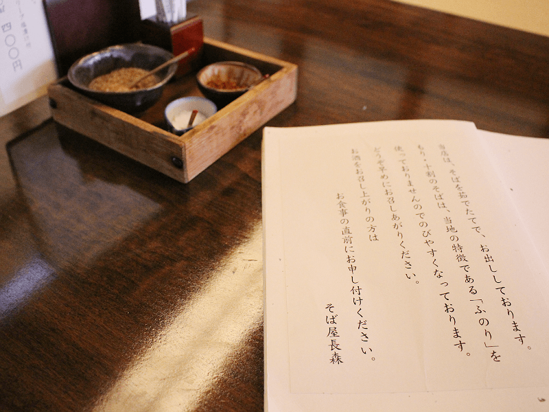 hakkaisan_story_006_5