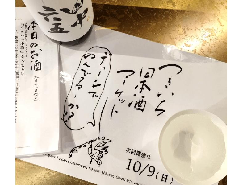 press-sumiyoshi-tsukiichi-oct