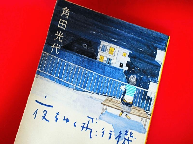 reading-in-autumn_4