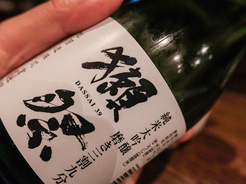sake_dassai-39_2