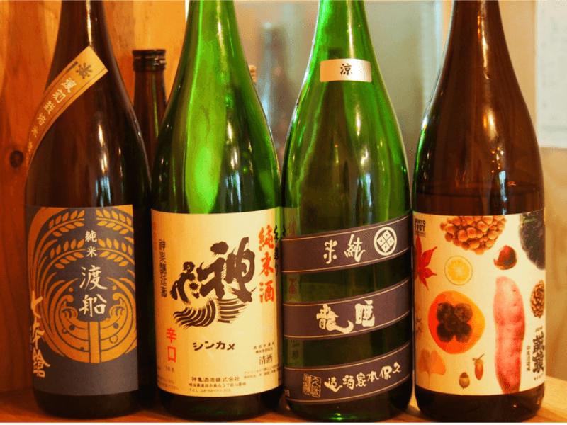 sake_g_3bis-4