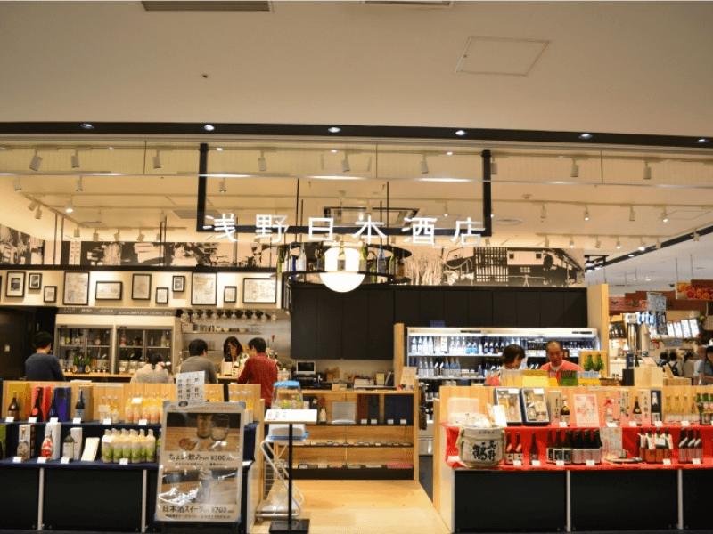sake_g_asanonihonshuten-kyoto-0