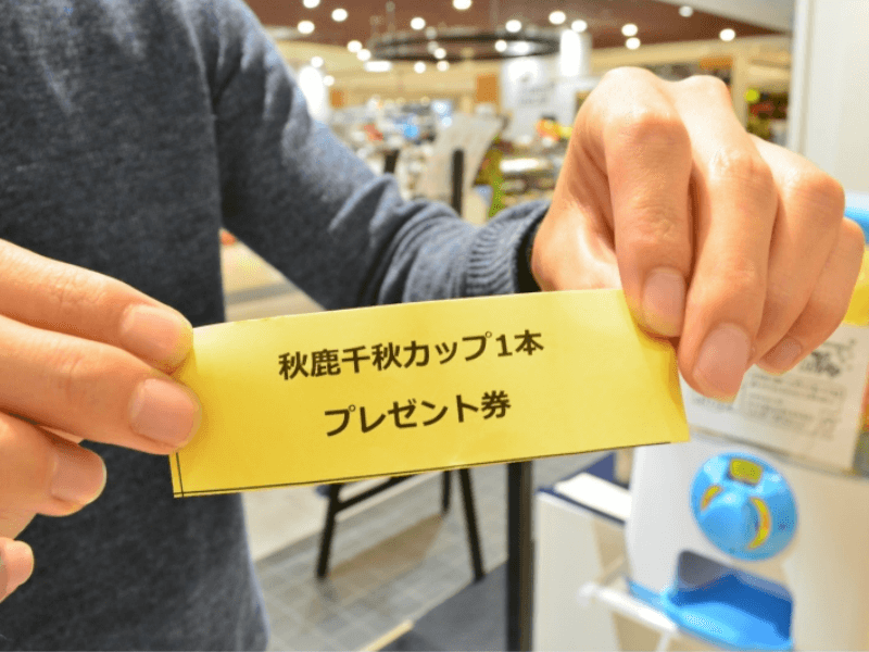 sake_g_asanonihonshuten-kyoto-19