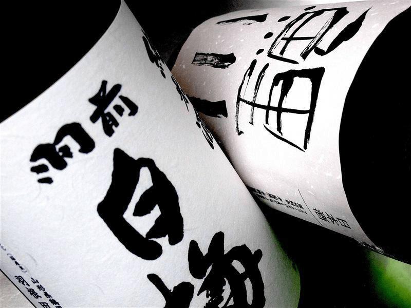 sake_g_iroha_vol1_1
