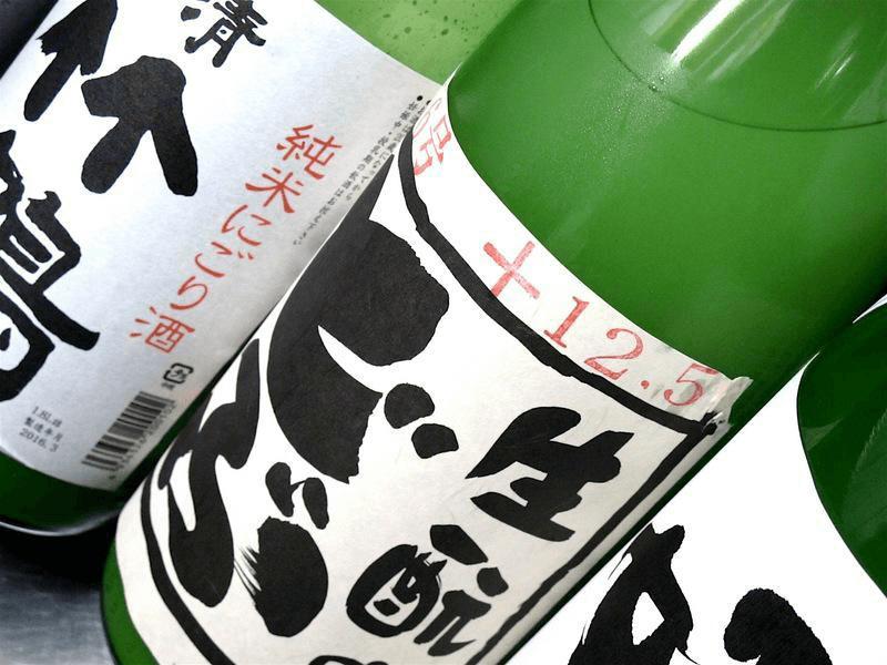 sake_g_iroha_vol1_2