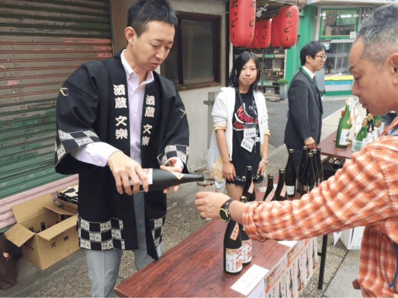 sake_g_jizake_kawaguchi_1