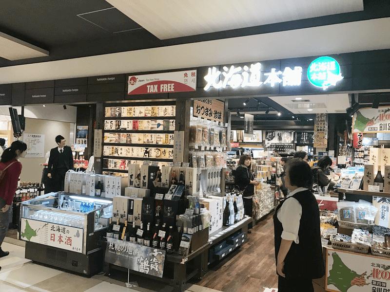 sake_g_shinchitose-1