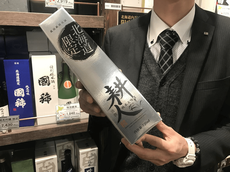 sake_g_shinchitose-3