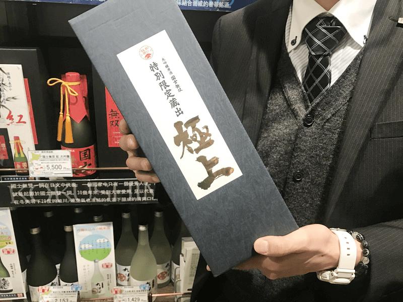 sake_g_shinchitose-4